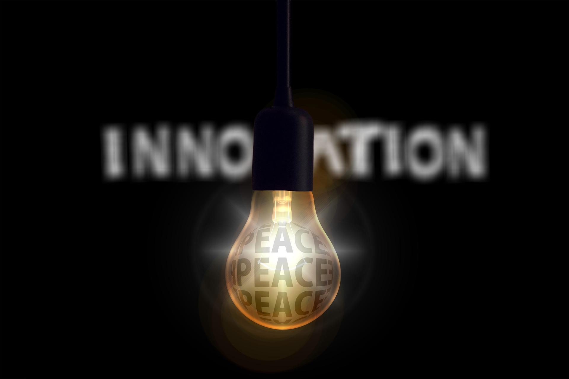 イノベーションの推進