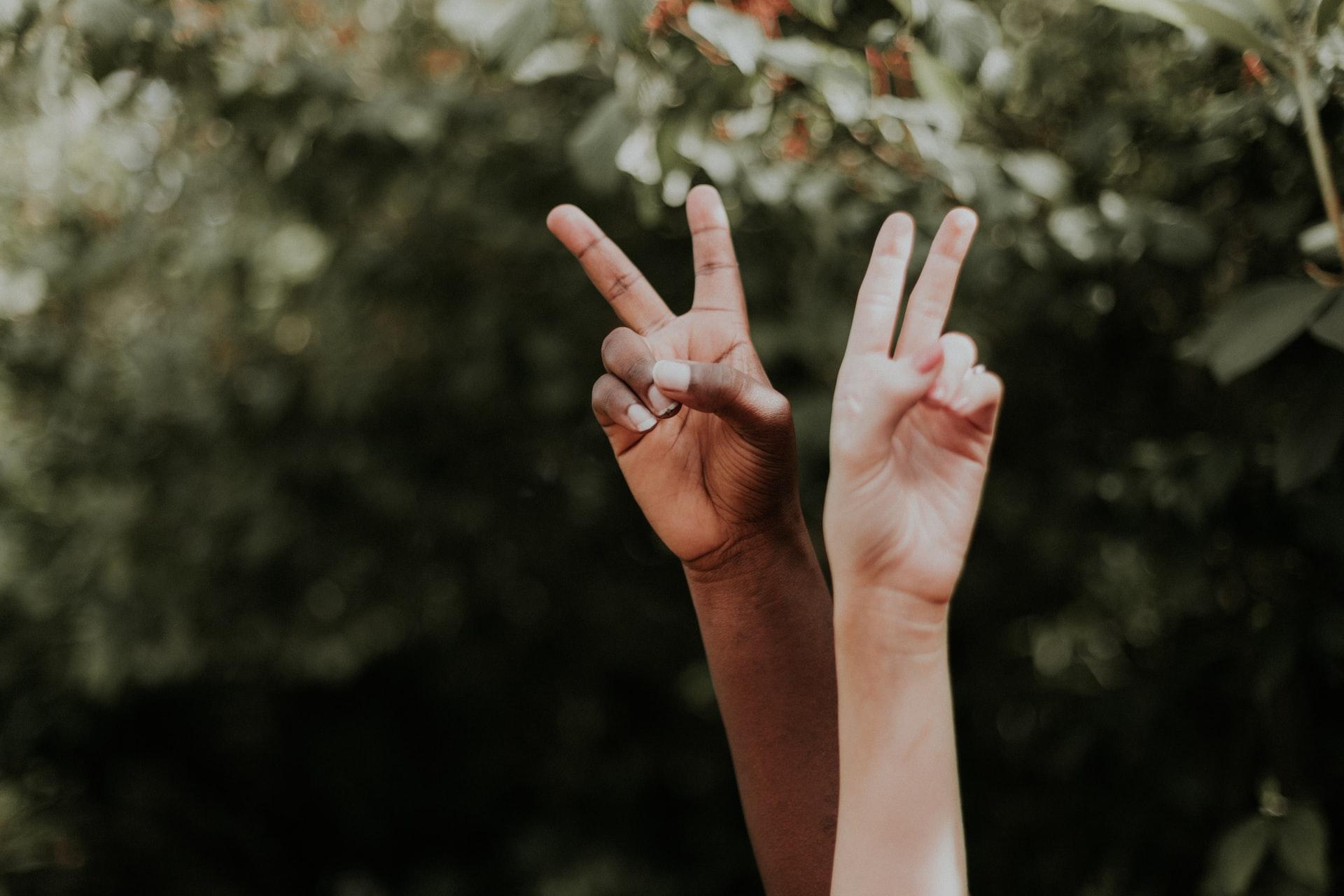 目標16「平和と公正をすべての人に」とは?