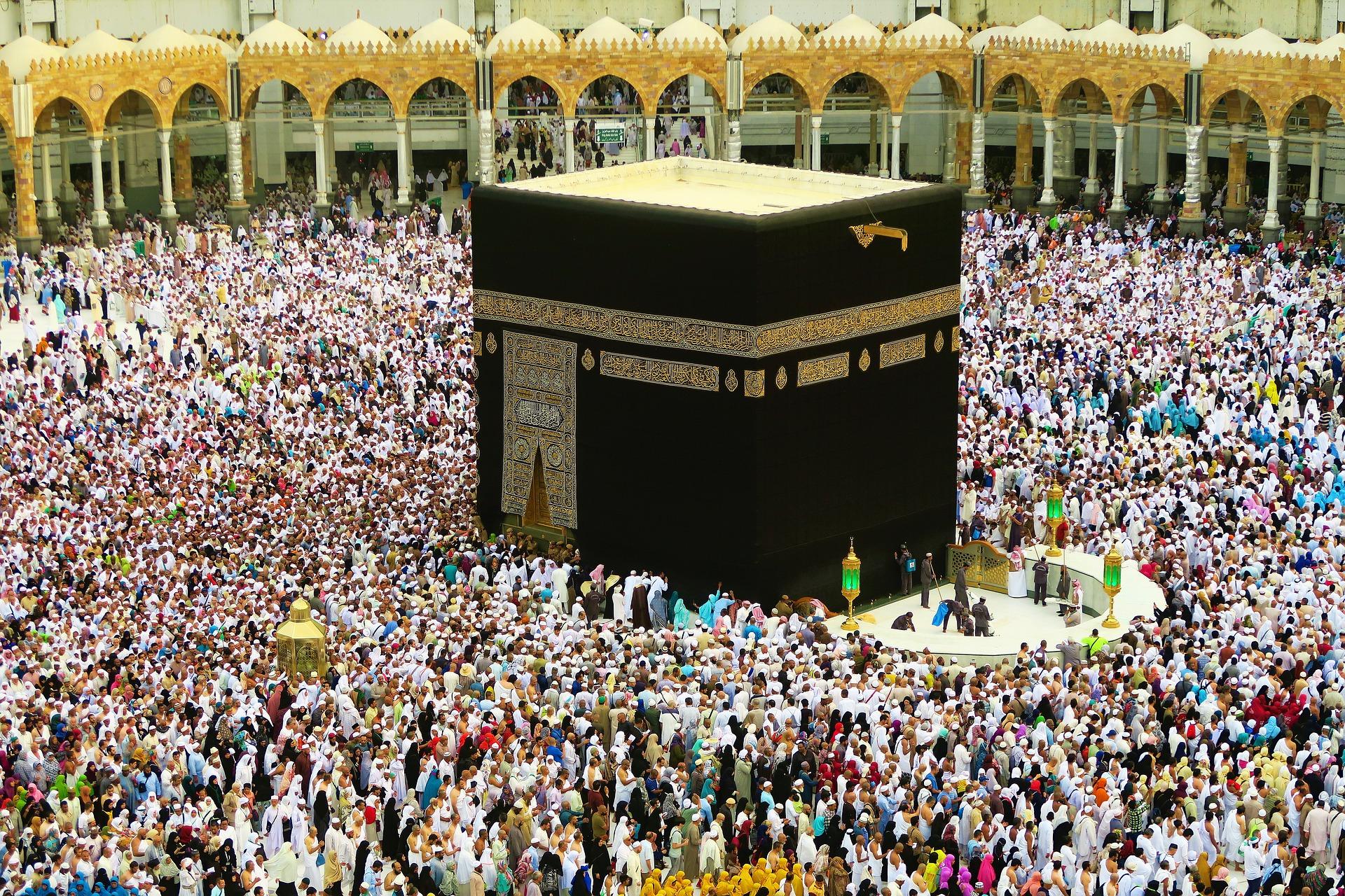 イスラム教とは
